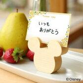 ■【D】カードスタンド「CardStand Disney」