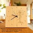 ■【くまのプーさん】ディズニーキャラクターの壁掛け・置き時計