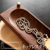■アクセサリーケース「Jewelry Case ネックレスタイプ」