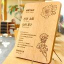 ■寄せ書きを木のメッセージボードに刻印「Message Board A4 無垢」