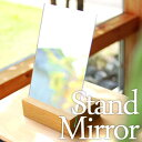 ■卓上鏡・スタンドミラー