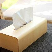 ■木製ティッシュボックス