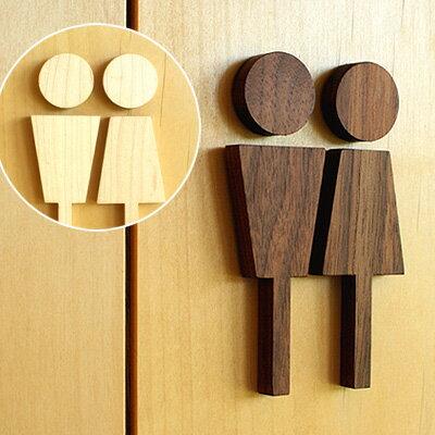 http://thumbnail.image.rakuten.co.jp/@0_mall/mokko-ya/cabinet/interior01/toiletsign-s1.jpg
