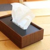 ■置き蓋式木製ティッシュケース「U」