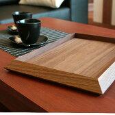 ■ウォールナットの木製トレー「Wasurena Lサイズ」
