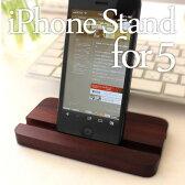 ■木製スタンド「iPhone Stand for SE/5s/5」