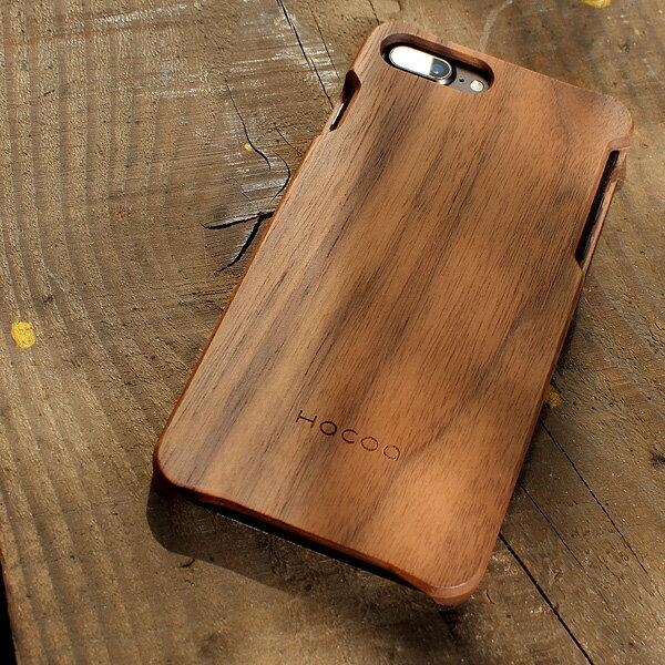 手作り感を活かした無垢のiPhone 7 Plus用アイフォンケース