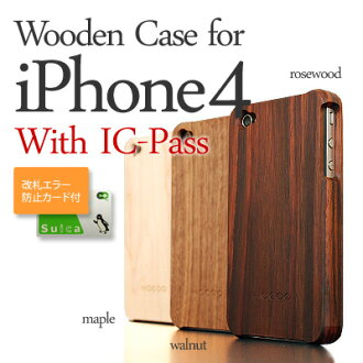 ■ iPhone4 wood case popular ★ natural solid wood with Wood case for iPhone 4 ケースパス cases, card holders, Scandinavian design
