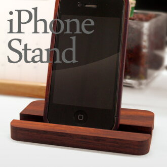 ■ Desk to stay where! Scandinavian design for the iPhone stand made of wood 'iPhone Stand /