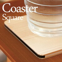 ��ʪ������Ѥ�������������������Coaster-Square-���̲����ǥ�����