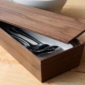 ■カトラリーケース「CutleryBox」