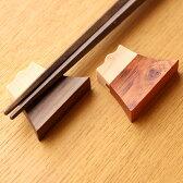 ■富士山箸置き 2個1セット