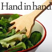 ■木製ヘラ「hand in hand」