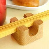■木製パスタメジャー・スパゲッティメジャー