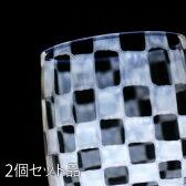 ■コップ「YUKI(ガラス)十草+市松セット」