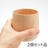 ■木製コップ「YUKI(国産水目桜)ナチュラル+ブラウンセット」