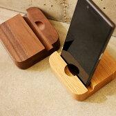 ■【BLOCK】木製スマートフォン・タブレットスタンド「SmartphoneStand」