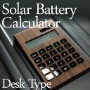 ■12桁表示の木製ソーラー電卓「Solar Battery ...