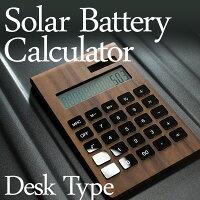 ■12桁表示の木製ソーラー電卓「Solar Battery Calculator Desk Type」