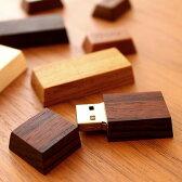 ■木製USBメモリ「Chocolat Mini」