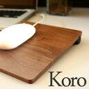 ■おしゃれでかわいい木製マウスパッド「コロ」デザイン雑貨【楽ギフ_名入れ】【楽ギフ_包装選択】/北欧風デザイン