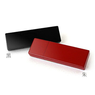 【16GB】漆塗りの木製USBメモリ「Urushi」の商品画像
