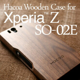 "■ popular natural beech wooden Smartphone case ""Hacoa Wooden case for Xperia Z SO-02E"" Scandinavian design"