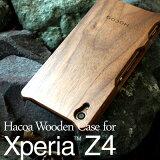 ����Z4���������ޡ��ȥե�������WoodenCase for Xperia Z4��