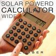 ■【+L WIDE】大判電卓「SOLAR POWERD CALCULATOR WIDE」