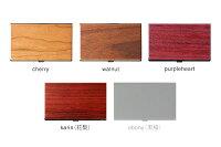 重厚感あるステンレスに銘木の魅力をプラスしたカードケース