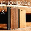 ■【+L 6】:手帳型木製iPhoneケース「iPhone6/6s FLIPCASE」