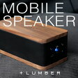■Bluetooth木製スピーカー「MOBILE SPEAKER」