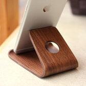 ■【+L】成形合板を使った木製のスマホスタンド「PLYWOOD SMARTPHONE STAND」