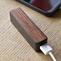 スリムタイプの木製モバイルバッテリー・モバイルブースター「POWERBANK2600」