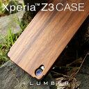 ■【+L Z3】木製スマートフォンケース「Xperia Z3 CASE」