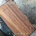 ■【+L Z4】木製スマートフォンケース「Xperia Z4 CASE」