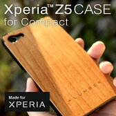 ■【Z5C】木製スマートフォンケース「Xperia Z5 CASE for Compact」