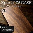 ショッピングPREMIUM ■【Z5P】木製スマートフォンケース「Xperia Z5 CASE for Premium」