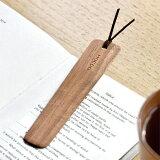 ■物語にひと休み、豊かな表情を楽しむ木製のしおり「Bookmark」デザイン雑貨【楽ギフ名入れ】【楽ギフ包装選択】北欧風デザイン
