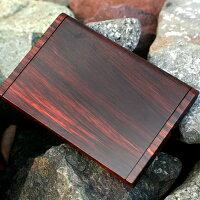 女性にも人気の木製名刺入れ・名刺ケース・カードケース「HacoaCardCase」