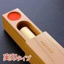 ■ 木製印鑑ケース「SealCase 実印タイプ」