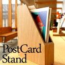 ショッピング年賀状 ■カードスタンド・ホルダー「PostCard Stand」