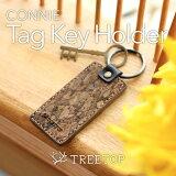 �����륯�쥶���Υ����ۥ������CONNIE Tag Key Holder��
