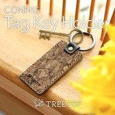 ■コルクレザーのキーホルダー「CONNIE Tag Key Holder」