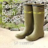 ■レインブーツ・長靴「Forest Rain Boots」