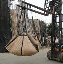 シートモッコ9尺,SK-27WSP[造園資材][丈夫シートモッコ][布シートモッコ][造園シートモッ