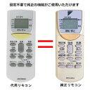ダイキン エアコン リモコン ARC446A4 183431...