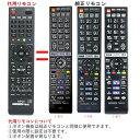 日立 Wooo テレビ リモコン C-RT4 C-RT6 C-RT7 C-RT1 C-RS4 C-RS5 C-RS1 C-RS3 C-RT2 C-RT3 HITACHI ウー! 代用リモコン