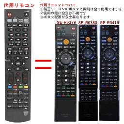 <strong>東芝</strong> レグザ ブルーレイディスクレコーダー BD リモコン SE-R0386 SE-R0416 SE-R0380 SE-R0383 RD-BR600 DBR-Z150 DBR-Z160 RD-BZ800 RD-BZ810 RD-BZ700 RD-BZ710 RD-BZ800 RD-BZ810 RD-BZ700 RD-BZ710 TOSHIBA REGZA 代用リモコン