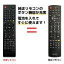 maxzen マクスゼン テレビ リモコン MR-500 03シリーズ J24SK03 J32SK03 J40SK03 J43SK03 J50SK03 J55SK03 JU43SK03 JU49SK03 JU55SK03 maxzen 代用リモコン リスタ